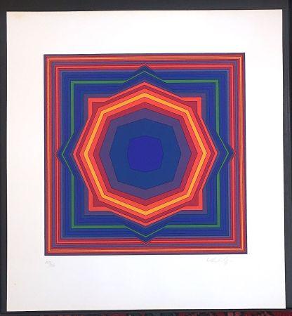 Сериграфия Vasarely - S.t. (249)
