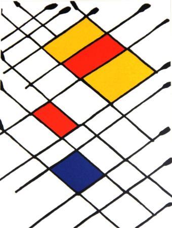 Литография Calder - Stabiles