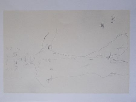 Литография Schiele - Standing male nude