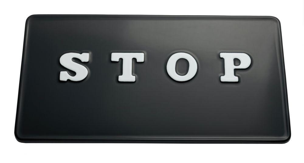 Многоэкземплярное Произведение Parker - STOP