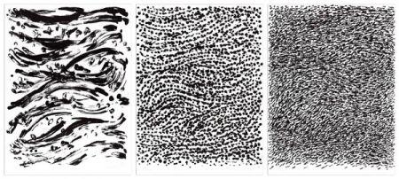 Литография Uecker - Strömung (Flow), 3 sheets