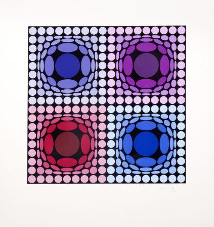 Многоэкземплярное Произведение Vasarely - Stri-arch
