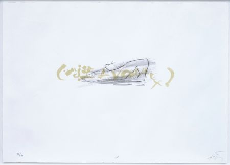 Литография Tapies - Suite 63 X 90 (No 3)