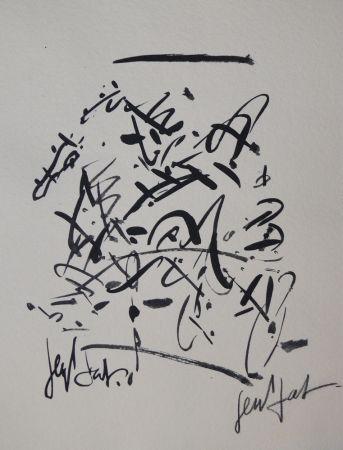 Литография Paul  - SULKY