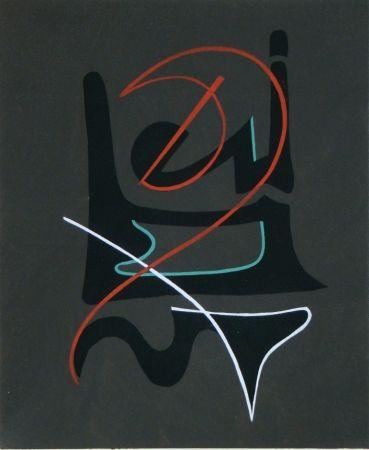 Трафарет Domela - Témoignages pour l'art abstrait