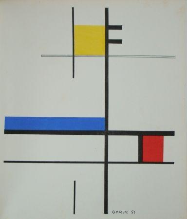 Трафарет Gorin - Témoignages pour l'art abstrait