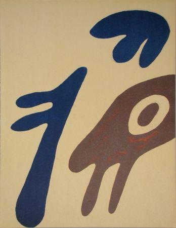 Литография Arp - Tête, torse et nombril sur table
