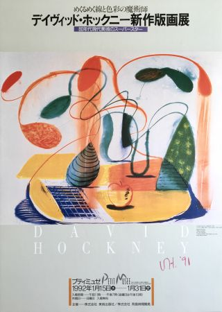 Литография Hockney - 'Table Flowable' Hand Signed Exhibition Poster 1992