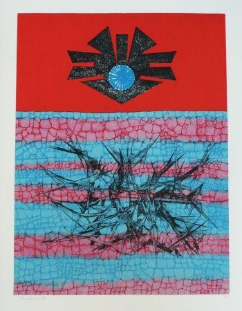 Литография Ernst - Terra Incognita 2