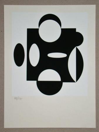 Сериграфия Vasarely - Terreur