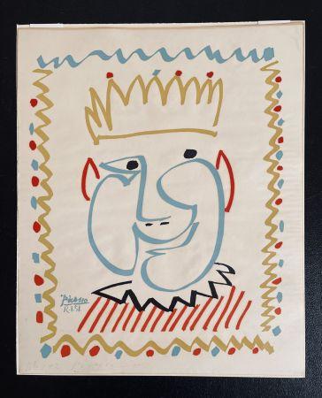Нет Никаких Технических Picasso - Tete de Roi (Le Carnaval de Nice)