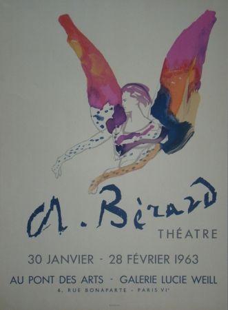 Литография Berard - Théatre