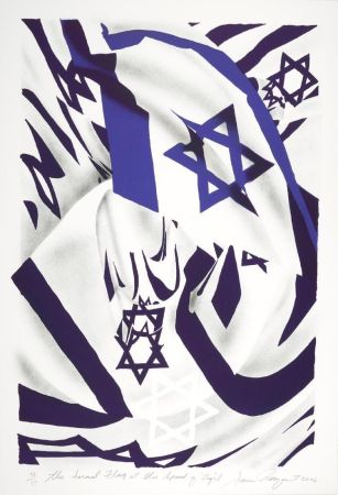 Литография Rosenquist - The Isreal Flag at the Speed of Light
