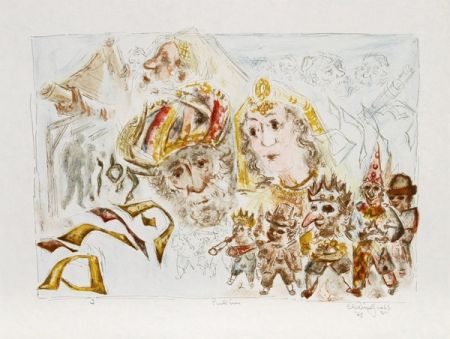 Литография Gross - The Jewish Holidays. A Suite of Eleven Original Lithographs by Chaim Gross