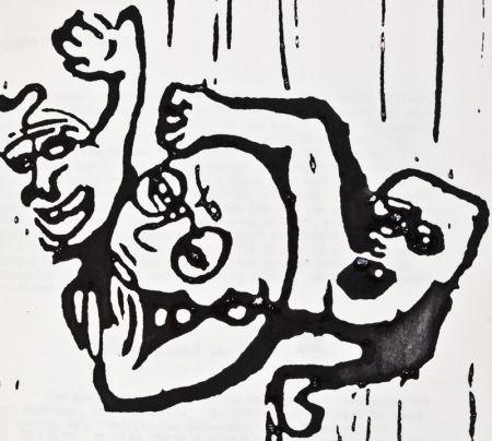 Иллюстрированная Книга Ricklefs - The New Freedom