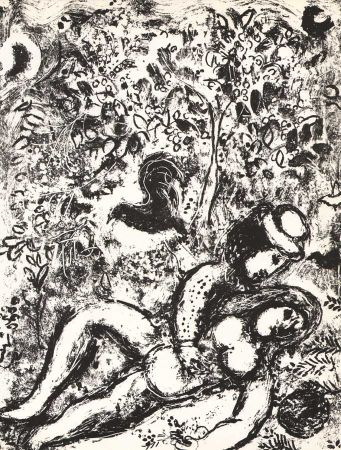 Литография Chagall - The Pair in a tree