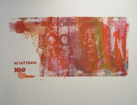 Сериграфия Lawrence - The RMB Series #1