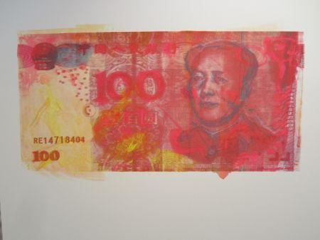 Сериграфия Lawrence - The RMB Series #3