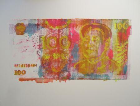 Сериграфия Lawrence - The RMB Series #4
