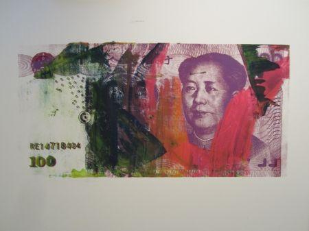 Сериграфия Lawrence - The RMB Series #5