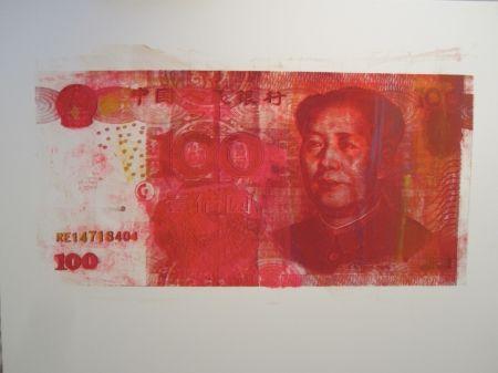 Сериграфия Lawrence - The RMB Series #6