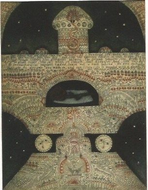 Гравюра O'donoghue - The Shrine