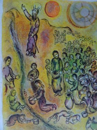 Литография Chagall - The Story of the Exodus, plate 12: Et tu touchera le Rocher..