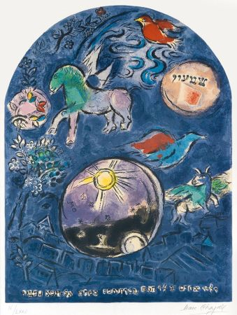 Литография Chagall - The Tribe Of Simeon (From The Twelve Maquettes Of Stained Glass Windows For Jerusalem), 1964