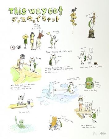 Литография Kaga - This way cat
