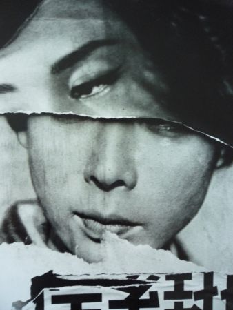 Фотографии Klein - Tokyo Poster