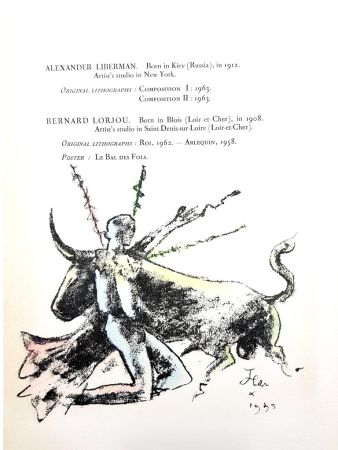 Литография Cocteau - Toréador