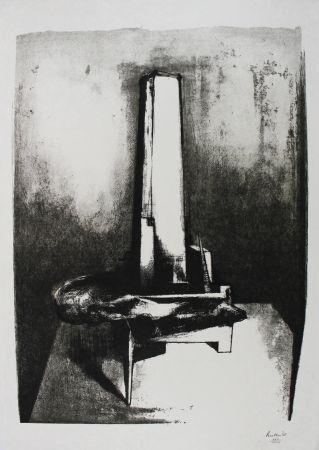 Литография Butler - Tower