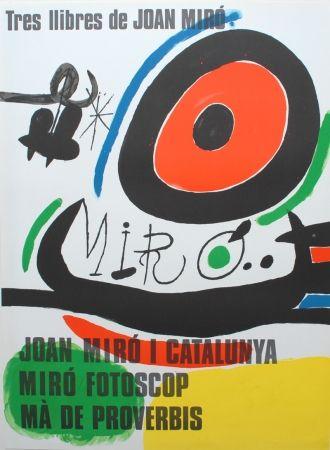 Литография Miró - Tres llibres de Joan Miró