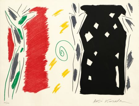 Литография Kuroda - Trois Figures