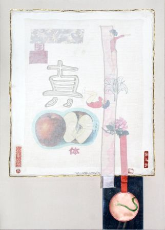 Collograph Rauschenberg - Truth