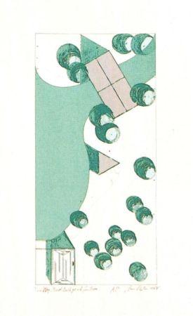 Многоэкземплярное Произведение Graham - Two-way Mirror Bridge and Pavillon