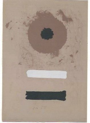 Литография Gottlieb - Two bars