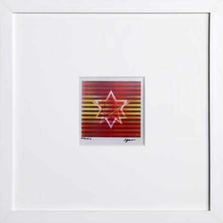 Многоэкземплярное Произведение Agam - Two Stars (Small)