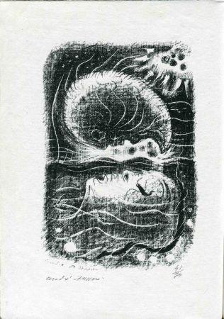 Литография Masson - TZARA (Tristan). Terre sur terre.
