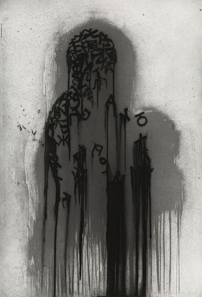 Гравюра Plensa - Untitled