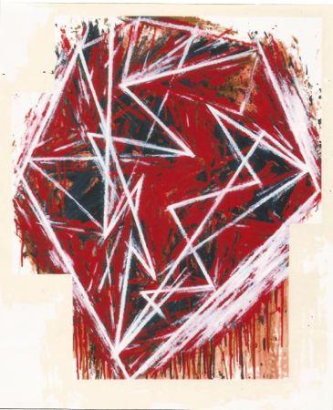 Сериграфия Bochner - Untitled