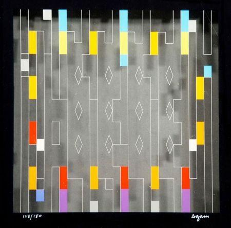 Нет Никаких Технических Agam - Untitled, C. 1990