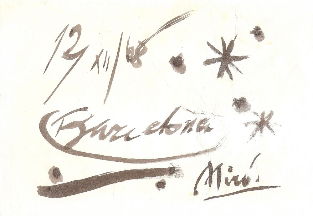 Нет Никаких Технических Miró - Untitled India ink drawing