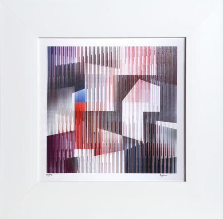 Многоэкземплярное Произведение Agam - Untitled IV