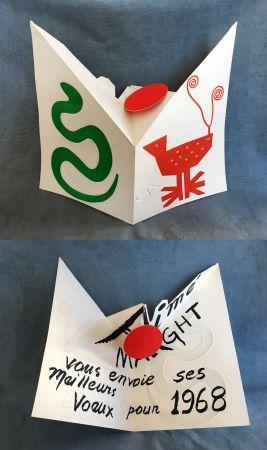 Литография Calder - VŒUX POUR 1968 : Carte dépliante et mobile pour Aimé Maeght
