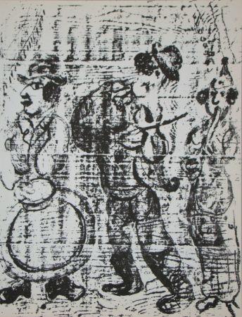 Литография Chagall - Vagabondes faire la musique