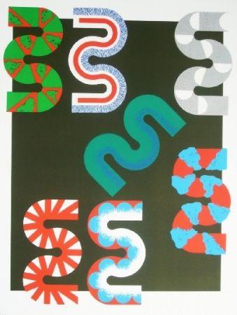 Афиша Sugai - Variation 3