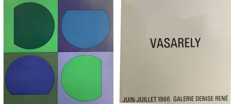 Иллюстрированная Книга Vasarely - Vasarely Juin Juillet 1966 - Galerie Denise René