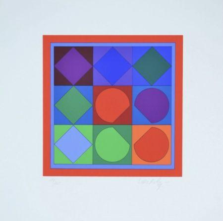 Многоэкземплярное Произведение Vasarely - Vega