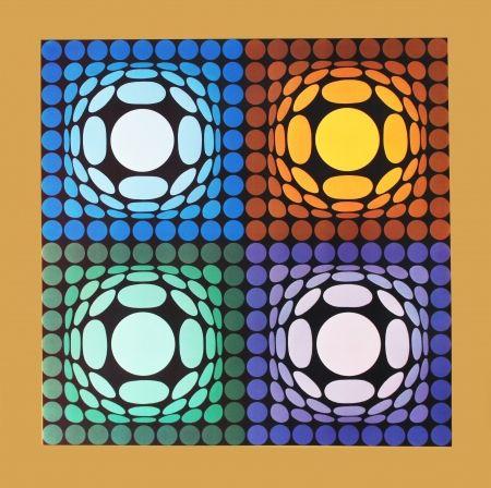 Гашение Vasarely - Vega – Bi – Arct, 1973